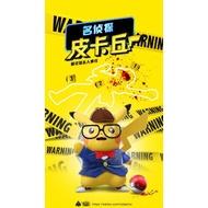 動漫【名偵探皮卡丘/大偵探皮卡丘】2019年
