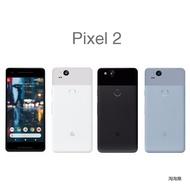 現貨【淘淘樂】福利品靚機 Google谷歌   Pixel 2   64GB/128GB   2代  免運費