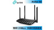 TP-LINK Archer A6(US) AC1200 無線MU-MIMO Gigabit路由器 版本:2