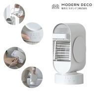 Modern Deco - MOD07 雙噴霧冰感冷風機