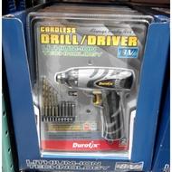 !costco代購 #244993 DUROFIX-8V 鋰電電鑽 (130KGF-CM)