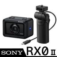 加贈原廠ACC-TRDCJ電池組 SONY DSC-RX0M2 RX0 II + VCT-SGR1腳架 數位相機 【24H快速出貨】送64G卡+專用座充+專用電池+清潔組+螢幕保護貼+MINI腳架+讀卡機 (公司貨) 分期零利率