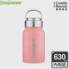 【康寧Snapware】陶瓷不鏽鋼超真空保溫運動瓶630ml-四色可選珊瑚粉