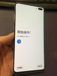 【手機】G975 SAMSUNG Galaxy S10+ S10 plus 512G 二手 中古