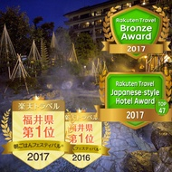 北陸最大級庭園露天溫泉 清風莊 標準日式間禁煙房