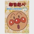 麵包超人 TV BOX.4(13-16) DVD