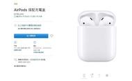 【台灣公司貨 一年保固】Apple 蘋果 AirPods 無線藍芽耳機 藍牙耳機 直營門市 維修站皆保固 原廠盒裝