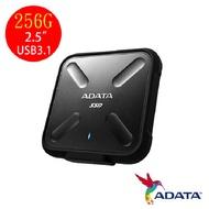 ADATA威剛 SD700 256GB(黑) USB3.1 軍規外接式SSD行動硬碟