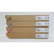 RICOH理光影印機原廠碳粉全套MP C3002/C3302/C3502 MPC3002 MPC3302 MPC3502