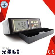 利器五金 光澤度測試計 GM6 通用型光澤度儀 光澤度測試儀 單角度 0-200GU