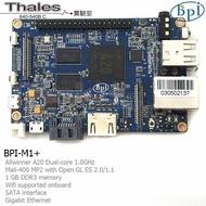 【泰利斯】Banana PI 香蕉派 BPI-M1+ A20雙核 BPI-M1 plus 開發板