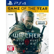 巫師 3:狂獵 年度最佳遊戲版THE WITCHER III-PS4 中英文亞版