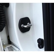 Nissan 門鎖扣 保護蓋 門扣蓋 Livina Big Tiida March Juke Super Sentra