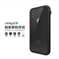 CATALYST iPhone X防摔耐衝擊保護殼 iPhone 7/8/7/8plus防摔耐衝擊保護殼
