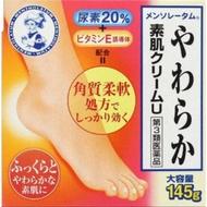 日本 曼秀雷敦 手肘 腳跟 保濕 足部軟化去角質 145g 現貨