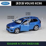 沃爾沃 VOLVO XC90 SUV仿真合金汽車模型回力車
