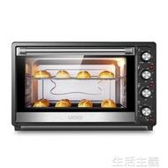 烤箱 UKOEO HBD-7001 70L烤箱家用烘焙蛋糕全自動大容量電烤箱商用專業