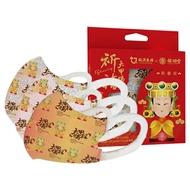 JUQI 鉅淇x鎮瀾宮聯名款 兒童3D醫療口罩(10入) 顏色可選【小三美日】大甲媽◢D208913