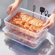 餃子盒冰箱保鮮收納盒帶蓋不分格冷凍盒水餃盒餃子托盤   創想數位