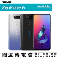 ASUS ZenFone 6 ZS630KL 6G/128G  翻轉鏡頭 攜碼遠傳電信4G上網月租方案 0利率 免運費
