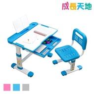 【生活誠品】兒童書桌椅套裝 學習桌椅 兒童桌椅 可升降兒童成長桌椅(桌+椅+閱讀書架)