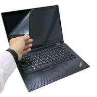 【Ezstick】Lenovo ThinkPad L380 YOGA 靜電式筆電LCD液晶螢幕貼(可選鏡面或霧面)