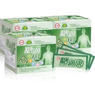 ☼糖適康3盒組☼效期2021年☼台糖健字號醣適康☼新悅代購台糖糖適康現貨,請直接下單☼