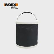 【WORX 威克士】11升摺疊水桶(WA4015)