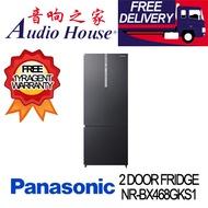 PANASONIC NR-BX468GKS1 2 DOOR FRIDGE ***1 YEAR PANASONIC WARRANTY***