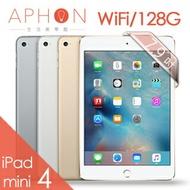 【限量超值組合】Apple iPad mini 4 Wi-Fi 128GB 7.9 吋 平板電腦(送背蓋+保貼+Lightning加長充電線+傳輸線保護套+平板立架)