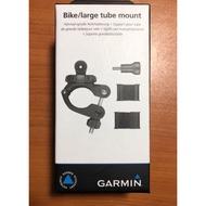 GARMIN 固定座 原廠公司貨 自行車