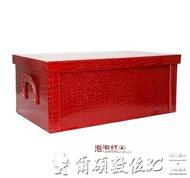 車載後備箱折疊車載汽車收納箱后備箱儲物箱整理箱車用置物盒用品多功能尾箱