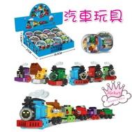 積木扭蛋 火車總動員模型 消防車拼裝積木 變形玩具 兼容 樂高 城市消防車玩具 禮物 益智玩具 兒童玩具