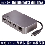 Elgato Thunderbolt 3 Mini Dock 集線器 USB 3.1 雙螢幕 網路卡