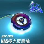 【新品】鍍鈦限量版NAS鋼鐵反應爐 反光片 G6 勁戰 JETs VJR 雷霆 Force Smax 魅力Jbubu可裝