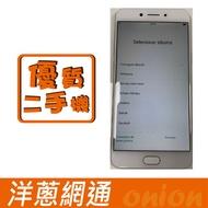 OPPO A77 64G 金 (二手機) 手機 空機 攜碼 洋蔥網通