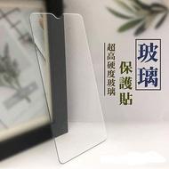 SUGAR  系列     透明玻璃( 非滿版) 保護貼C13-透明