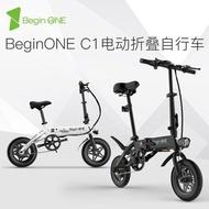 電動自行車摺疊式迷你成人女超輕便攜小型電瓶車鋰電助力  WD 居家生活節
