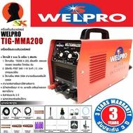 ตู้เชื่อมอาร์กอน 2ระบบ 200A WELPRO  รุ่น WELTIGMMA200
