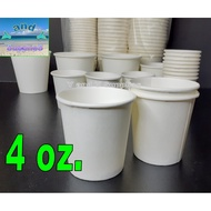 Small Paper Cup, 3, 4, 5, 6.5 oz, 50 PIECES, Drinking Service Cups, , White