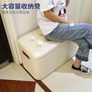 振興 收納凳 歐式儲物凳 田園床尾凳換鞋凳腳凳服裝店坐箱簡約沙發凳wy 父親節禮物