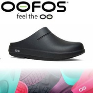 [現貨]OOFOS 美國 男款 舒壓健康拖鞋 黑色/拖鞋/便鞋/紓壓拖鞋/按摩拖鞋/氣墊鞋/ M1200