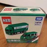 Tomica 限量郵政車