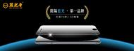 Note 4 抗藍光螢幕玻璃貼 藍光盾2.5D  SAMSUNG Galaxy螢幕保護玻璃貼 阻隔藍光 9H超鋼化玻璃貼