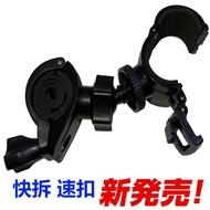 mio MiVue M733 M560 M580 plus快拆環狀固定座機車行車紀錄器車架扣環固定架支架金剛王減震固定座