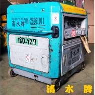 【清水牌】 二手電友185A電焊全功能靜音發電機/中古發電機/發電機/電焊機/中古電焊機