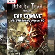 [PC GAME] แผ่นเกมส์ Attack on Titan Wings of Freedom PC