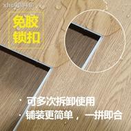 【現貨】塑膠扣 塑膠卡扣 膠扣❅spc地板石晶塑膠料地板pvc鎖扣地板卡扣式木地板家用臥室防水地板