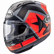 ARAI RX7X Maverick彩繪帽|YAMAHA MotoGP|#25|Vinales|RX7X