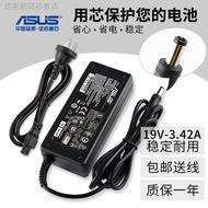 ⚠️筆電適配器⚠️✢✈ASUS華碩電腦MX279H VX239H VX279H液晶顯示器電源適配器充電器線
